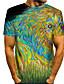 Χαμηλού Κόστους Ανδρικά μπλουζάκια και φανελάκια-Ανδρικά Μπλουζάκι 3D εκτύπωση Γραφικά Σχέδια Ζώο 3D Στάμπα Κοντομάνικο Καθημερινά Άριστος Βασικό Καθημερινό Ουράνιο Τόξο