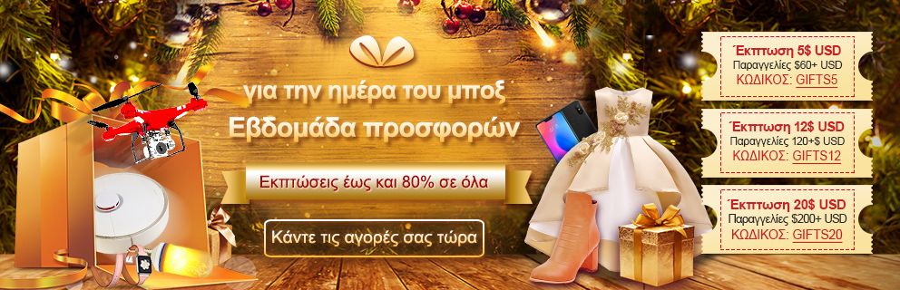 Χαμηλού Κόστους Παπούτσια   Τσάντες Online  0227d4878ce