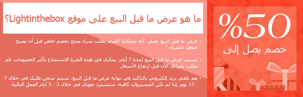 0eaa72457 ملابس نسائية رخيصةأون لاين | ملابس نسائية ل 2019