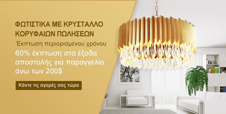 1dcddef86b LightInTheBox - Παγκόσμιες Ηλεκτρονικές Αγορές για Φορέματα