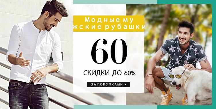 789e4f305f50e LightInTheBox – Мировой интернет-магазин платьев, товаров для дома,  электроники и свадебной одежды