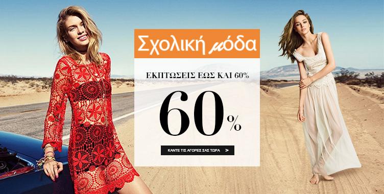 2725a290bae LightInTheBox - Παγκόσμιες Ηλεκτρονικές Αγορές για Φορέματα, Σπίτι ...