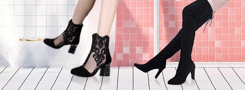 Trendy støvler