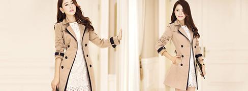 Autumn Maix Outerwear Star Buys