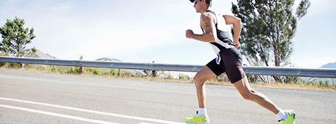 Odjeća za trčanje