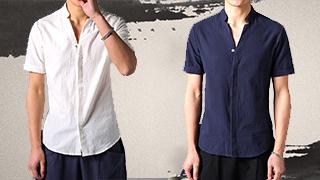 Camisas a la Moda y Más
