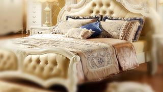 Home Textiles Best Sale