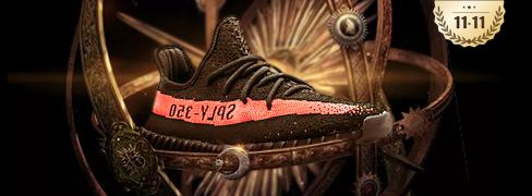11.11 - Men's Athletic Shoes Top Seller