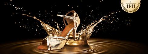 11.11 - Latin Shoes Under $30