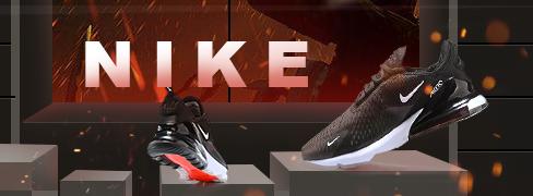 Nike Men's Athletic Shoes Summer Sale