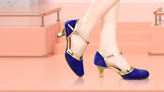 Sensible Shoes To You! Modern ...