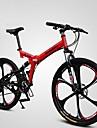 Mountainbikes / Hopfällbar Cykel Cykelsport 21 Hastighet 26 tum / 700CC SHINING SYS Dubbel skivbroms Springergaffel Softailram Vanlig Aluminiumlegering / #
