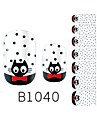 yemannvyou®14pcs mode slips katt mönster nailart glitter dekal b1040