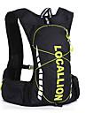 Commuter Backpack Running Pack for Running Fishing Cycling / Bike Sports Bag Waterproof Terylene Running Bag / iPhone 8/7/6S/6