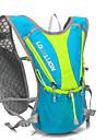 Daypack Sports & Leisure Bag Running Pack for Running Marathon Jogging Trail Sports Bag Multifunctional Breathable Wearable Terylene Running Bag / Reflective Strips