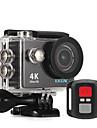 QQT H9R GoPro Friluftsliv vlogging Utomhus / Högupplöst / Bärbar 64 GB 60fps / 30fps 8 mp / 6 mp / 12 mp Nej 1920 x 1080 pixel 2 tum CMOS H.264 Enkel bild / Time lapse-fotografering 30 m ± 2EV / -1/3