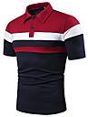 رجالي قميص الجولف قميص تنس بسيط بقع كم قصير الرياضة & في الخارج قمم قطن كاجوال / يومي عارضة / رياضي قبعة القميص رمادي فاتح أحمر أزرق البحرية