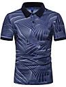Men\'s Golf Shirt Tennis Shirt Graphic Short Sleeve Street Slim Tops Cotton Shapewear Vacation Holiday Casual / Sporty Shirt Collar White Black Navy Blue