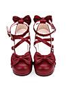 Dam Skor Sweet Lolita Prinsess Lolita Tjock häl Skor Enfärgad 4.5 cm Svart Röd PU läder Halloween kostymer