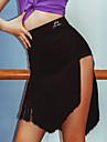 ラテンダンス スカート タッセル コンビ 女性用 訓練 性能 アイスシルク