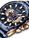 curren/karen 8363 men\'s business steel band watch quartz calendar six-hand multi-function luminous men\'s watch