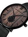 HANNA MARTIN men\'s wood bamboo watch stainless steel mesh strap watch