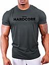 gymtier hardcore - bodybuilding t-shirt | men\'s gym t-shirt training clothing grey