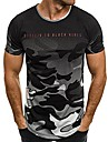 malbaba-men camouflage tee casual basic tee tops breezy to black vibes print sports short tee shirt (l, gray)