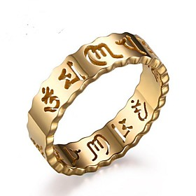Men's Band Ring Groove Rings One-piece Suit Gold Stainless Steel Circle Asian Gift Daily Jewelry
