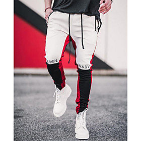 Men's Basic Slim Jogger Pants Solid Colored White Black Gray US36 / UK36 / EU44 US40 / UK40 / EU48 US42 / UK42 / EU50