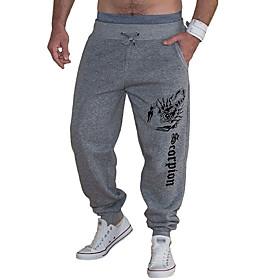 Men's Basic Slim Sweatpants Pants Solid Colored Light gray Dark Gray Navy Blue US40 / UK40 / EU48 US42 / UK42 / EU50 US44 / UK44 / EU52