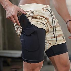 Men's Sporty Loose Shorts Pants - Print White Black Army Green US32 / UK32 / EU40 / US34 / UK34 / EU42 / US36 / UK36 / EU44
