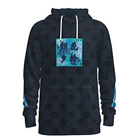 Men's Weekend Pullover Hoodie Sweatshirt Graphic Chinese Style Slogan Hooded Casual Streetwear Hoodies Sweatshirts  Long Sleeve Navy Blue