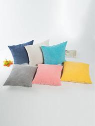 Baciti jastuci