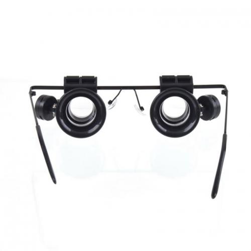 2270e6b50 briller skrive 20x lup med hvidt LED lys anmeldelse